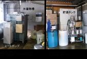CO2HP-ミネロF
